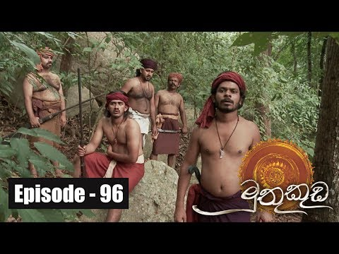 Muthu Kuda | Episode 96 - 19th June 2017