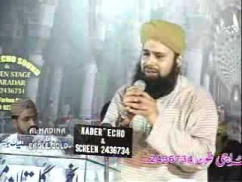 Ae Kash Madine Main Muje Moot Yoon Aye   Qadmoon Mai Tere Sir Ho    Meri Rooh Chali Ho   Ameen   Muddasar From Bhurchh video