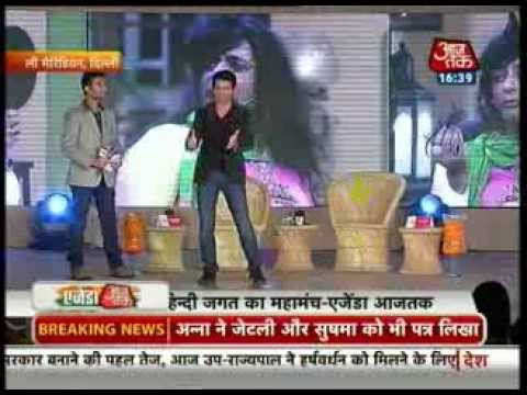Agenda Aaj Tak: Journey of Sunil Grover (Gutthi)