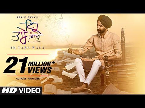 Ik Tare Wala   Ranjit Bawa, Millind Gaba   Taara   Latest Punjabi Song 2018
