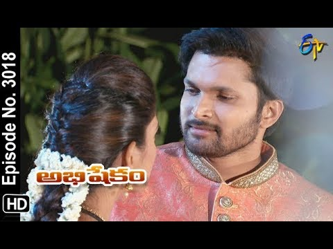 Abhishekam | 18th September 2018 | Full Episode No 3018 | ETV Telugu