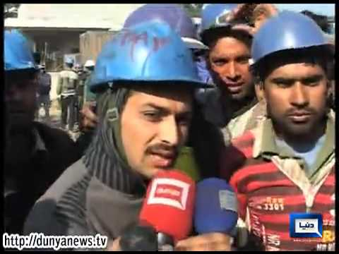 Dunya News - Punjab CM reviews Nandipur Power Project