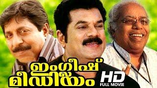 Malayalam Full Movie | English Medium | Comedy Movie | Ft. Sreenivasan, Thilakan, Nedumudi Venu