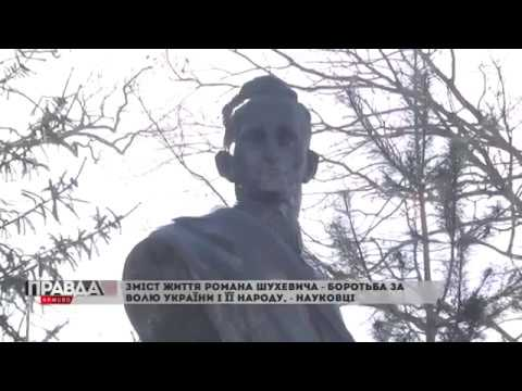 У Львові націоналісти смолоскипним маршем вшанували пам'ять Романа Шухевича