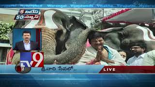 5 Cities 50 News || Top News || 18-08-2018