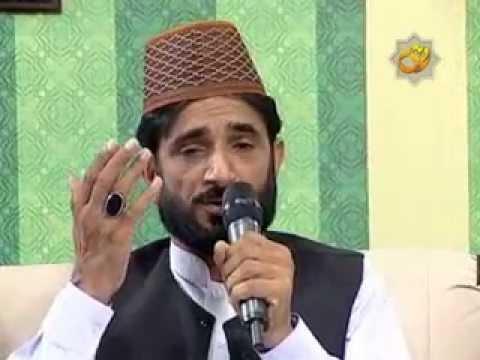Dil Jis Se Zinda He Wo Tamanna Tum Hi Tu Ho By Writer Prof. Qari Muhd Mushtaq Anwar (rohi Tv) video