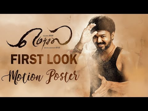 Mersal Official First Look Motion Poster | Vijay | Atlee | Thenandal Studio Limited