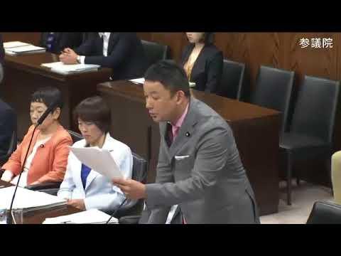 山本太郎「反対討論」 TPP関連法・採決前:6/28 参院・内閣委 (06月29日 09:15 / 10 users)