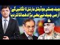Dunya Kamran Khan Ke Sath - 23 March 2018 | Dunya News
