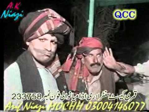 Mushtaq Rana funny clip 9 Arif Niazi Mochh Mianwali,