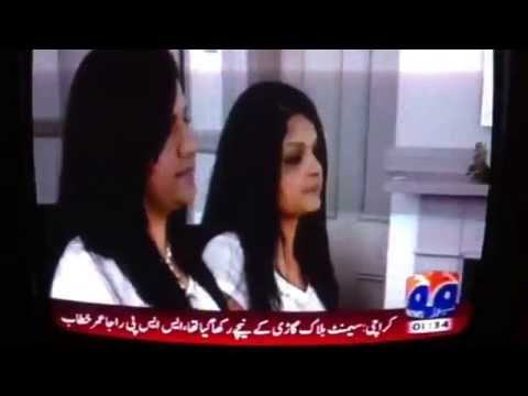 Pakistani girl merried to pakistani girl in england
