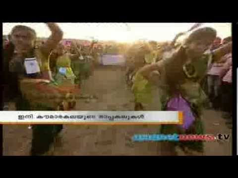 Oyilattam Folk Dance Performance In Kerala School Kalolsavam :kerala School Kalolsavam 2014 video