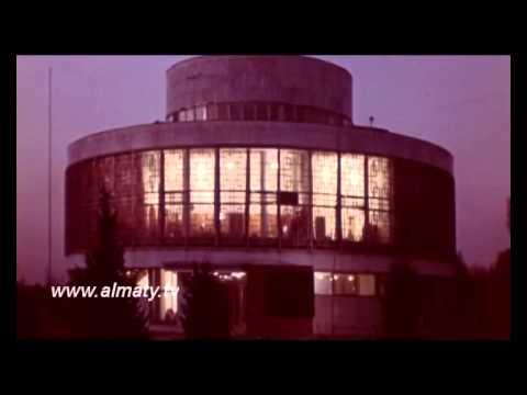 Вечерняя Алма-Ата (80-e годы)