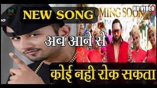 Yo Yo Honey Singh  SINGLE  Video Song  T Series VS