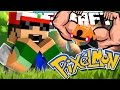 Minecraft | Pixelmon | OP CHEESE CHALLENGE!! [30]