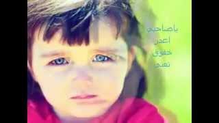 اجمل انشودة في العالم العربي
