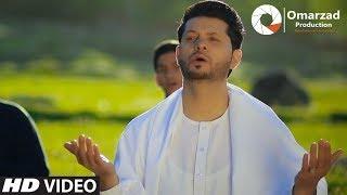 Mirwais Nabi - Allah Hoo OFFICIAL VIDEO HD 2017