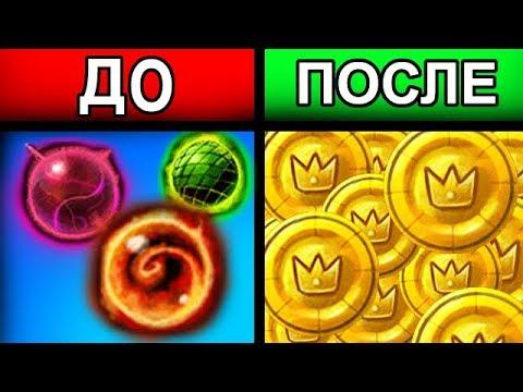 Правильный выбор в Element TD