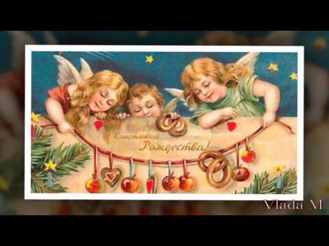 С РОЖДЕСТВОМ ХРИСТОВЫМ 2016 Красивые Поздравления
