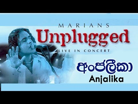 Anjalika - Nalin Perera | Marians Unplugged (dvd Video) video