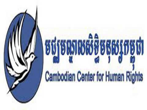 CCHR Radio - Cambodian Center for Human Rights - 10 October 2014