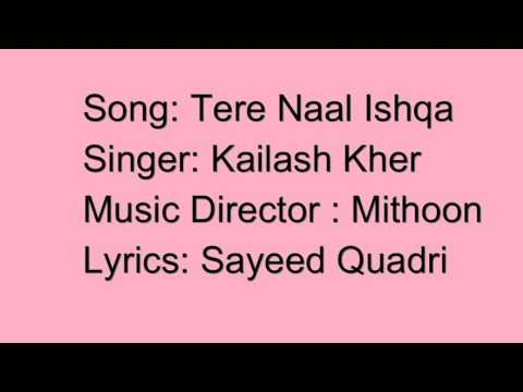 Tere naal ishqa mera | full audio with lyrics | shivaay | kailash kher | ajay devgn | t-series