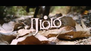 Rummy Official Trailer