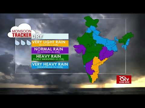 Today's Weather : Monsoon Tracker | July 27, 2018