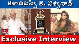 Kala Tapaswi K Viswanath Exclusive Interview on  Dadasaheb Phalke Award