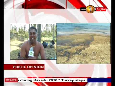 oil spill in muthura|eng