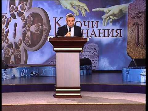 Отношение Бога Яхве к языческим народам (Алексей Ледяев).