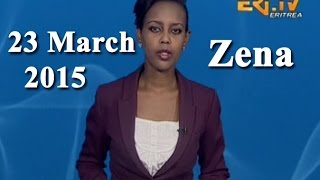 Eritrean News - Tigrinya - 23 March 2015 - EriTV