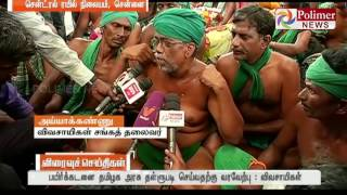 Ayyakannu ends up the protest at Delhi and returns back to Chennai | Polimer News