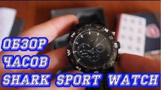 Обзор: Часы Shark Sport Watch BLACK