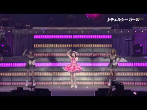「田村ゆかり LOVE ♡ LIVE *Cute'n ♡ Cute'n Heart*」第2弾トレーラー