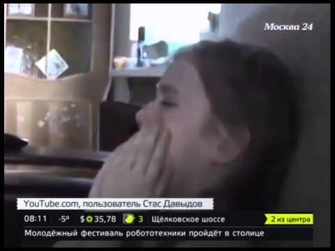 Плачущая во время закрытия Олимпиады девочка стала звездой интернета