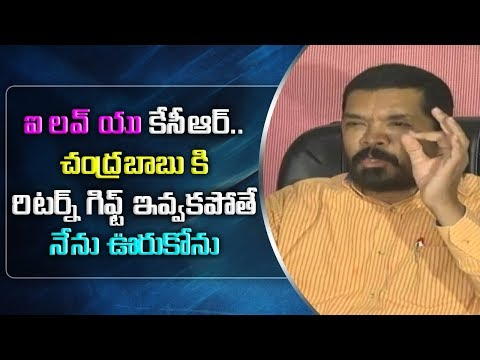 Posani Krishna Murali Responds on KCR's Return gift to Chandrababu Press Meet |Telangana Poll Result