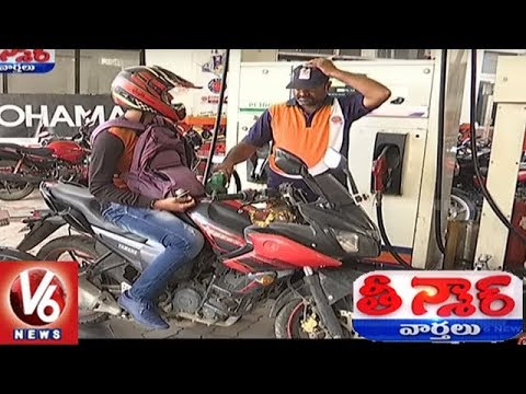 Petrol Prices Cut By Just 1 Paisa, Motorists Slam Central Govt And Oil Companies | Teenmaar News