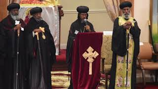 Reunification of the Ethiopian Orthodox Church