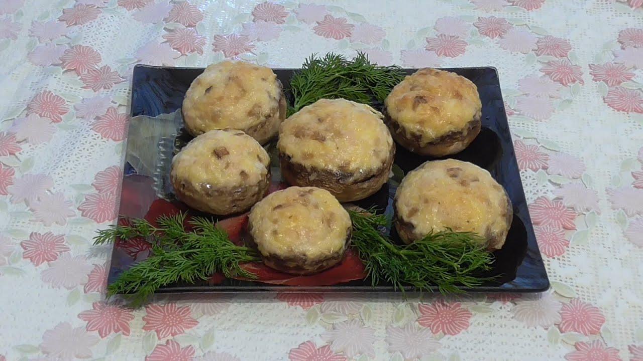Грибы с яйцами в духовке с фото