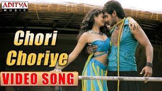 Chori Choriye Video Song - Lovely Video Songs - Aadhi, Shanvi