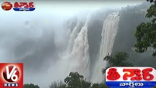 Jog Waterfalls In Karnataka Attract More Tourists As A Result Of Heavy Rains | Teenmaar News