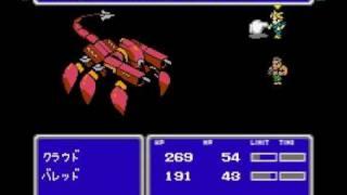 Final Fantasy 7 - 8bit remake (1)