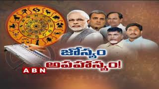 Discussion on Failure of Astrological predictions on Election Results in AP | Part 2