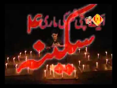 04 Ek Bacchi Ghum Ki Maari - Irfan Hussain, Bangalore - India - Nohay 2011 video