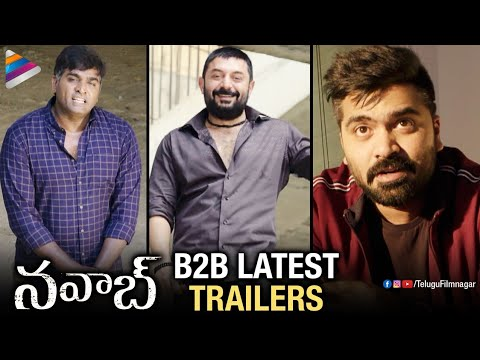 NAWAB Movie B2B Latest Trailers | Mani Ratnam | AR Rahman | Simbu | Arvind Swamy | Vijay Sethupathi