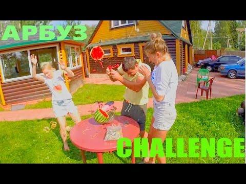 АРБУЗ ЧЕЛЛЕНДЖ взрываем  арбуз резинками Exploding Watermelon Challenge