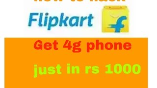How to hack flipkart