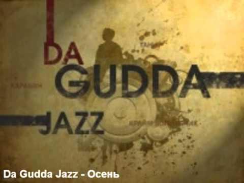 Da Gudda Jazz - Осень