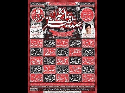live majlsi aza 9 January ......... 2020........Shah Allah Ditta Islamabad